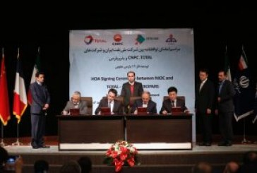 TOTAL FIRMA IL PRIMO IRANIAN PETROLEUM CONTRACT (IPC) DELL'ERA POST-SANZIONI