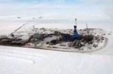 L'ENI CONSOLIDA LA SUA PRESENZA IN ALASKA RILEVANDO 124 LICENZE ESPLORATIVE