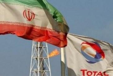 SANZIONI USA: TOTAL NON OTTIENE ESENZIONI E LASCIA UFFICIALMENTE L'IRAN