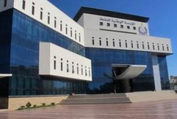 LIBIA: OUTPUT PETROLIFERO RADDOPPIATO IN POCHI MESI