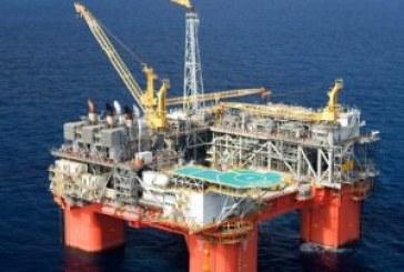 BP INVESTIRA' 1,3 MILIARDI DI DOLLARI PER LO SVILUPPO DI PROGETTI NEL GOLFO DEL MESSICO