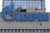 L'ITLAIA SUPERA LA TURCHIA E DIVENTA IL SECONDO IMPORTATORE MONDIALE DI GAS RUSSO