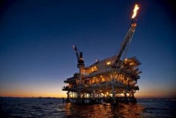 L'EGITTO LIBERALIZZA IL MERCATO DEL GAS E APRE AI TRADER INTERNAZIONALI