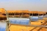 MAIRE TECNIMONT: INAUGURATO IN EGITTO L'INNOVATIVO IMPIANTO SOLARE 'MATS'