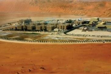 L'ALGERIA PUNTA SULLO SHALE GAS PER ATTRARRE INVESTITORI ESTERI