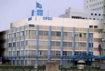 QATAR FUORI DALL'OPEC: L'ANALISI DI ISPI