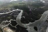 L'ENI ANNUNCIA UN'IMPORTANTE SCOPERTA DI GAS NELL'ONSHORE DELLA NIGERIA