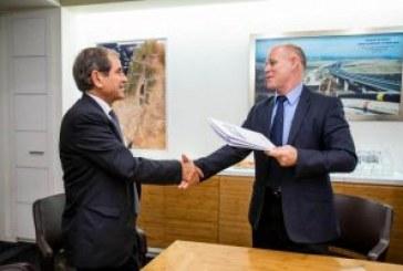 GASDOTTI: DALL'ISRAELIANA INGL SOSTEGNO AL PROGETTO 'EASTMED' DI IGI POSEIDON (DEPA+EDISON)