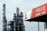 CORONAVIRUS: IL CALO DELLA DOMANDA CINESE AFFONDA IL BARILE E L'OPEC PREPARA CONTROMISURE